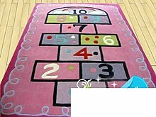 [kinderzimmer] Dekoration Teppich, Schlafzimmer Teppich Kindergarten Dekoration Teppich-A 120x170cm(47x67inch)