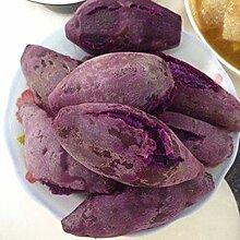 100 Stück Lila Süßkartoffelsamen Nahrhafte Und