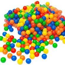 1200 bunte Bälle Bällebad 5,5cm Bällebadbälle