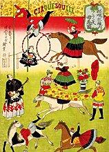 1art1 106379 Utagawa Hiroshige - Großer Französischer Zirkus Auf Dem Gelände Des Shokonsha- Schreins, 1871, 2-Teilig Selbstklebende Fototapete Poster-Tapete 250 x 180 cm