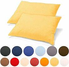 2er Set Kissenbezug 40x80 Jersey Qualität Kissenhülle mit Reißverschluss 100% Mako-Baumwolle, Classic Line aqua-textil 0011456 creme-gelb