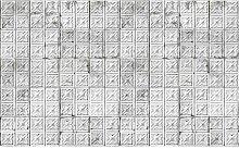 3-D-Wandtapete 1000 cm x 48,7 cm East Urban Home