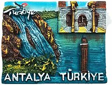 3D Duden Falls Antalya Türkei Kühlschrankmagnet