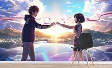 3D Your Name 911 Japan Anime Tapeten Drucken Spiel