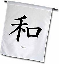 3drose FL _ 52373_ 1Japanische Zeichen für
