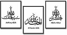 AdoDecor 3-teilige Minimalistischische islamische