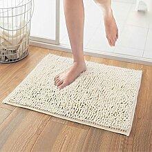 Aik@ Rutschfeste Polyester Fußmatte,Wasser-absorption Dauerhaft Teppich Leicht zu reinigen Mat Moderne Fußmatten Eingang teppich-beige 60x90cm(24x35inch)