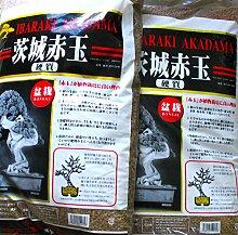 Akadama Bonsai-Erde Akadama 2 x 14 Liter
