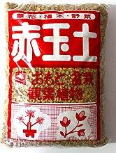 Akadama Bonsai-Erde Akadama 4 x 2 Liter