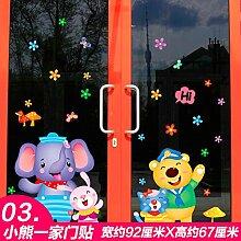 ALLDOLWEGE Zimmer Aufkleber für Kinder Glas
