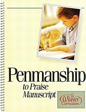 Alpha Omega Publications WP MAN Manuskrip