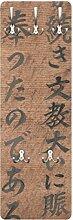 Apalis 79081 Wandgarderobe Japanische Kalligrafie | Design Garderobe Garderobenpaneel Kleiderhaken Flurgarderobe Hakenleiste Holz Standgarderobe Hängegarderobe | 139x46cm