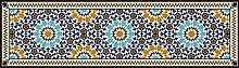 apè Design Teppich blau/mehrfarbig 52x 120cm
