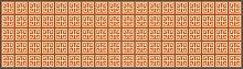apè Design Teppich orange/weiß 52x 100cm