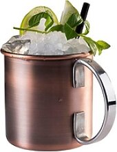 APS Becher Moscow Mule (4-tlg), 450 ml, im