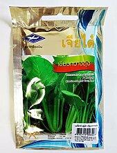 Astonish Samen-Paket: 1 Packung, 10G / 4700 Samen