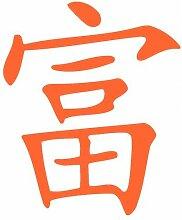 Aufkleber chinesisch ReichtumAutoaufkleber in 8 Größen und 25 Farben (50x60cm orange)
