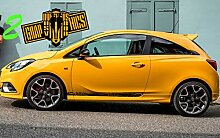 Aufkleber-Set passend für Opel Corsa