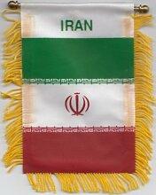 Autoflagge Iran Fenster, Partydekoration Zum
