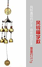 BAGEHAN Feng Shui Legierung Doppel Wind Bell Anhänger Glocken Wohnzimmer Dekoration Dekoration basteln Kupfer Bell Möbel, D