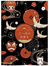 BAIHT HOME Japanischer Noren Türvorhang Gobelin