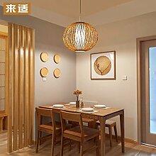Bambus Kronleuchter kreative Tee Zimmer Restaurant Lampe 400mm