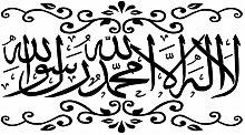 Bazaar Arabische Kalligraphie Tugra muslimische