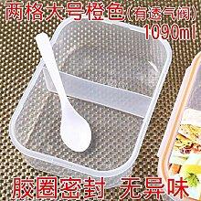 Bento box lunchbox Einfache Trennwand, licht- und
