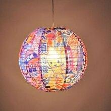 Blue Q - Design Papierlampe Lampenschirm Hängelampe - Cherry Bomb