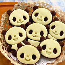 Bluelover Bake Mould Nette Panda-Kuchen-Form-Plätzchen-Biskuit-Fondant-Form