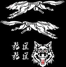 Bluting Wolf Aufkleber Einzigartige,Karosserie