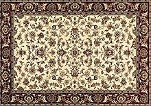 boyteks bis Istanbul Teppich, Polypropylen, Creme, 60x 110x 1.2cm