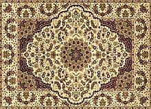 boyteks bis Istanbul Teppich, Polypropylen, Rot, 80x 250x 1.2cm