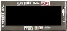 Brio Memoboard 25X60 Schwarz