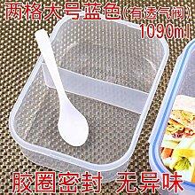 brotdose Bento box Einfache Trennwand, licht- und