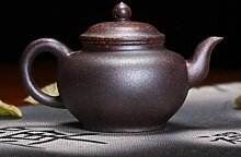 Bwhman Teekanneteekanne China Chinese Yixing Clay