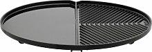 CADAC 8910–100Split Grill/Grillplatte für