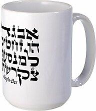 CafePress Alphabet Großer Becher–Standard mehrfarbig