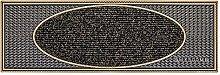 CarFashion 257746 PUR|CenterClean - Fussmatte,