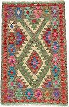 CarpetFine: Kelim Afghan Teppich 78x123 Multicolor