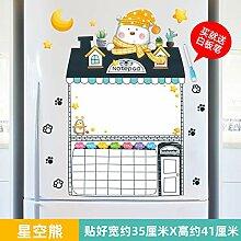 Cartoon Kühlschrank dekorative Aufkleber 3D