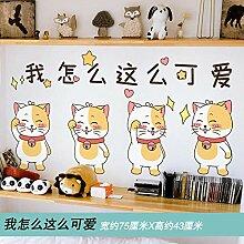 Cartoon niedlichen Kätzchen Emoji Aufkleber
