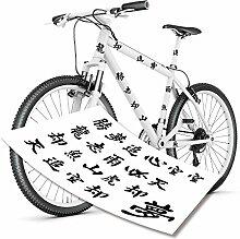 China Zeichen Chinesische Fahrrad Aufkleber Glück Sticker BMX| S4B0111