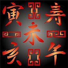 Chinesische Schablone-wiederverwendbar