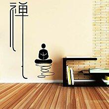 Crjzty Romantische Dhyana Wandkunst Aufkleber