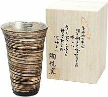 CtoCJAPAN Keramikbecher mit Holzbox, ca. 400 ml,
