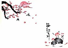 DealMux Winterblüte Wasser-Lilien-Muster