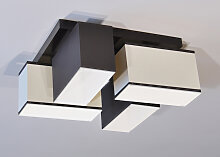 Deckenlampe Deckenleuchte mit Blenden BLEJLS4120D
