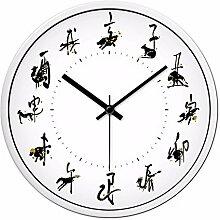 DIDADI Wall Clock Kreative stumm chinesische Retro-Stil Wanduhr Uhren bei 14 Zoll