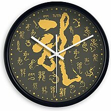 DIDADI Wall Clock Telefon stummschalten - Wohnzimmer kreative Kalligraphie Lunge trendige Wanduhr Time Clock 12 Zoll